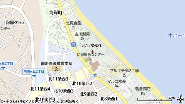 〒093-0062 北海道網走市北十二条東の地図
