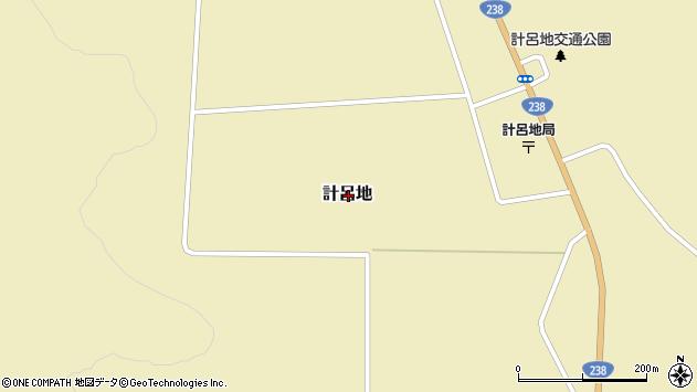 〒093-0651 北海道紋別郡湧別町計呂地の地図