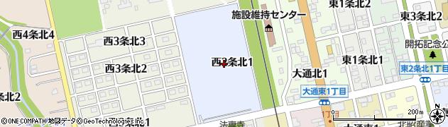北海道士別市西2条北周辺の地図