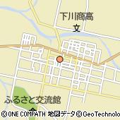 下川町役場