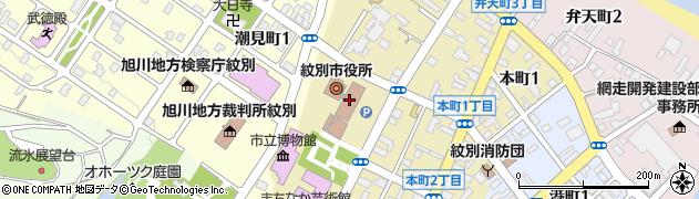 北海道紋別市周辺の地図