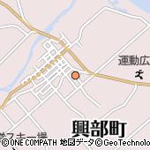 北海道紋別郡興部町