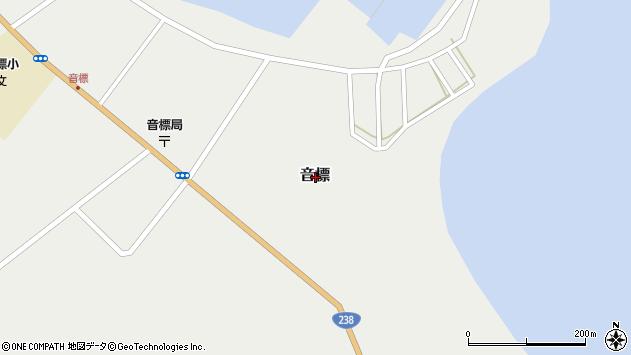〒098-5955 北海道枝幸郡枝幸町音標の地図