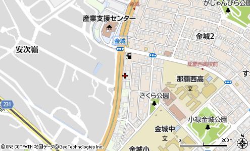 株式会社沖縄物産企業連合(那覇...