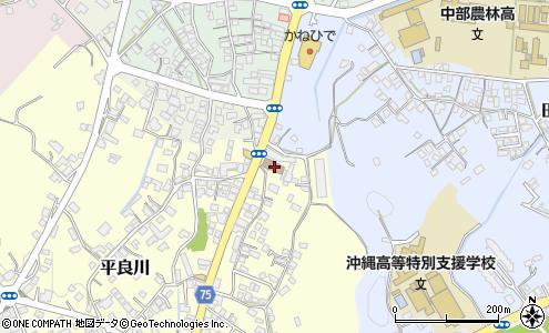 具志川郵便局集荷(うるま市/郵便局・日本郵便)の電話番号・住所 ...