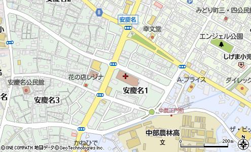 うるま 市 市役所
