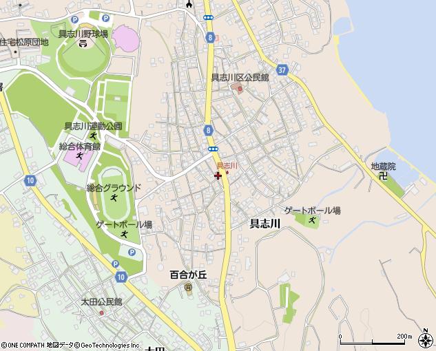 東具志川郵便局 ATM(うるま市/郵便局・日本郵便)の電話番号・住所 ...