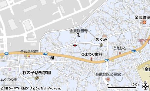 インター リンク 沖縄