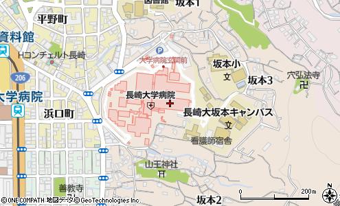 大学 生協 長崎