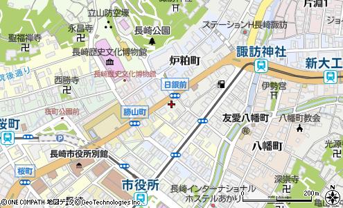 長崎 県 市町村 職員 共済 組合