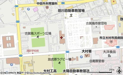 長崎 運転 免許 センター