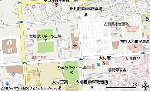 運転 センター 長崎 免許