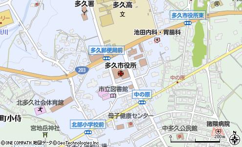西部 広域 水道 企業 団 佐賀