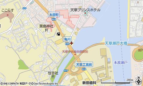 天草 中央 総合 病院