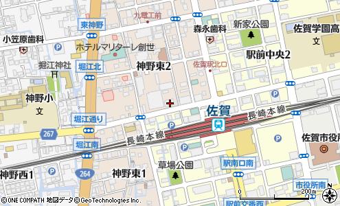 信用 組合 東 佐賀