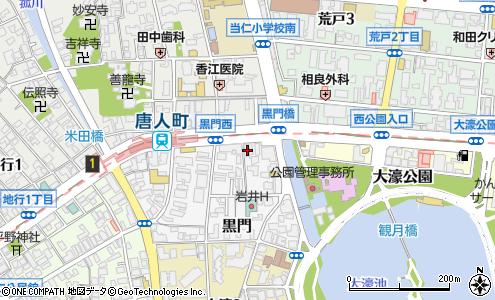 福岡 県 信用 保証 協会