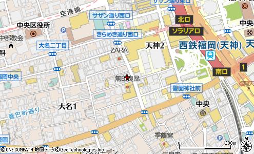 天神ホリスティックビューティークリニック(福岡市/病院)の電話番号・住所・地図|マピオン電話帳