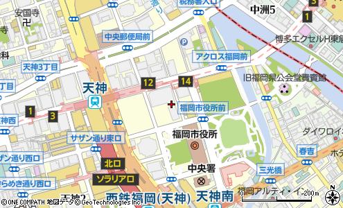 ザ ホーシーズマウス THE HORSESMOUTH 福岡市