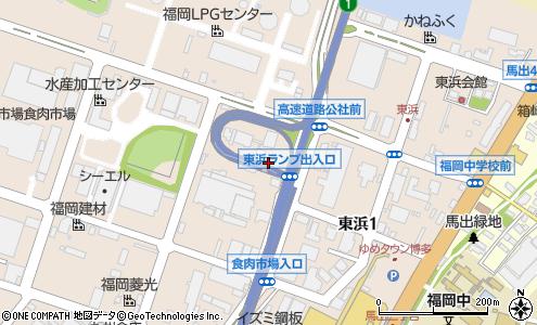 東浜出入口(福岡市/首都高速・都市高速出入口)の住所・地図 ...