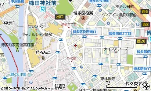 専門 学校 リハビリテーション 福岡