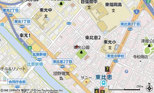 株式会社魚国総本社 九州支社(...