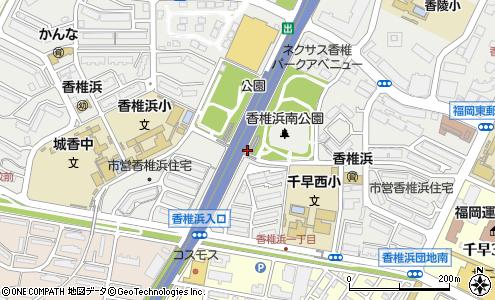 香椎浜出入口(福岡市/首都高速・都市高速出入口)の住所・地図 ...