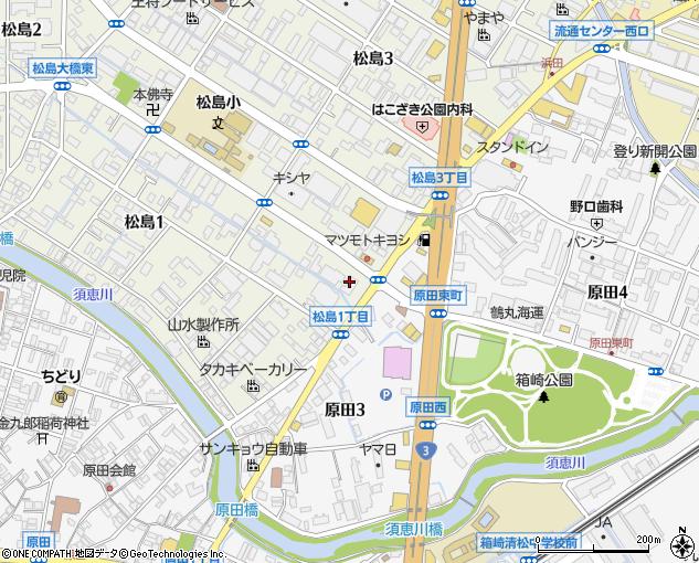 食処 さんぞくや 東福岡店