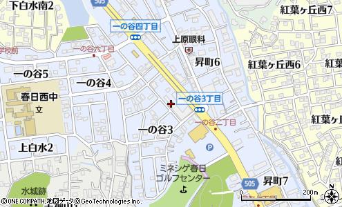 訓練 福岡 職業 校