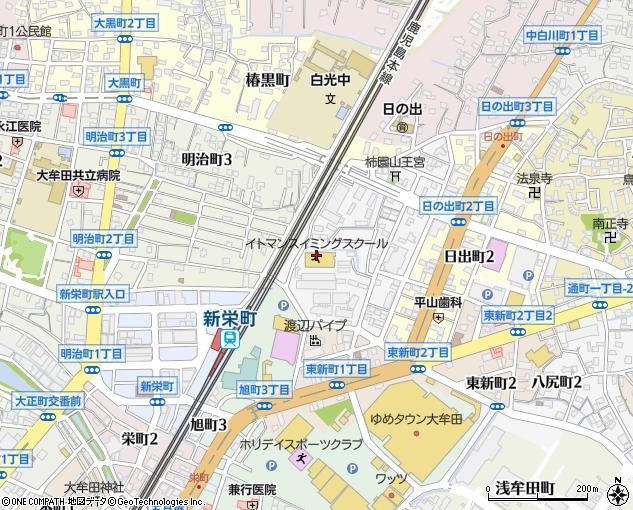 スポーツ クラブ 大牟田 ホリデイ