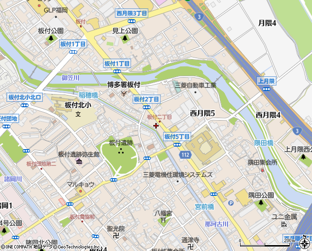 東亜 グラウト 工業