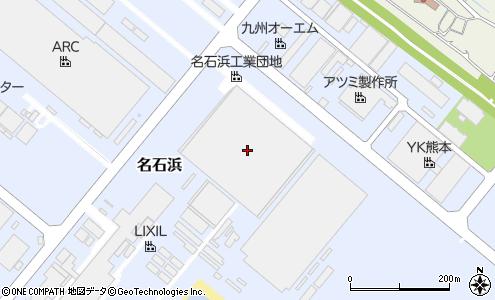 トータル サービス lixil