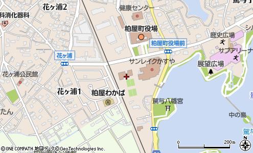役場 粕屋 町