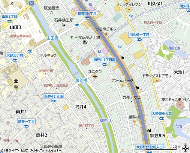 大野城 ユニクロ