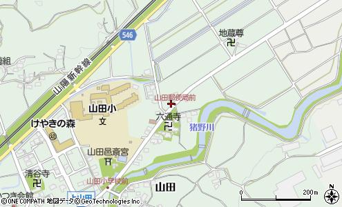 新聞 局 西日本 郵便