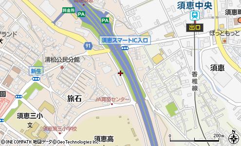 道 九州 情報 自動車
