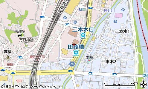 西 税務署 熊本