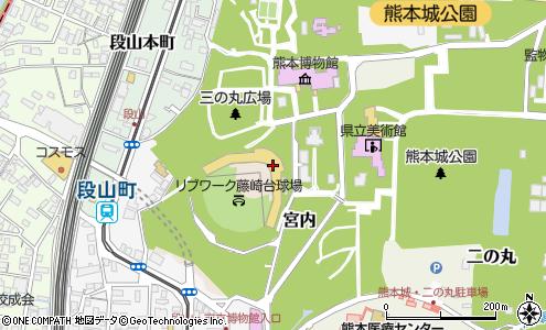 教育 会 県 熊本 委員 ホーム