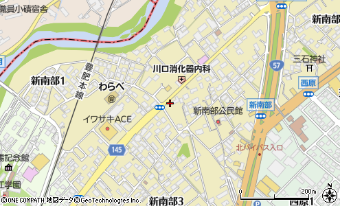 もっと 熊本 ほっと