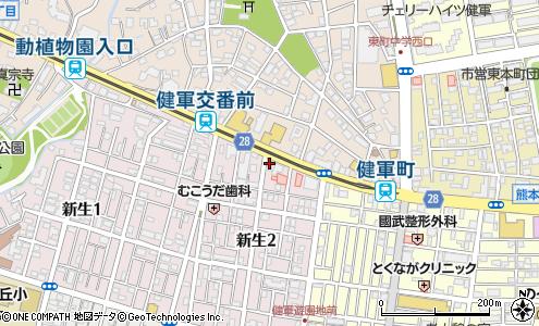 クシタニ 熊本