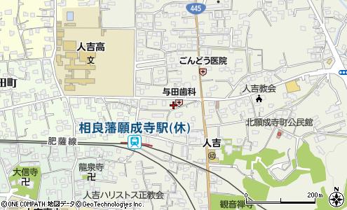 相良藩田(人吉市/そば・うどん)の電話番号・住所・地図|マピオン電話帳