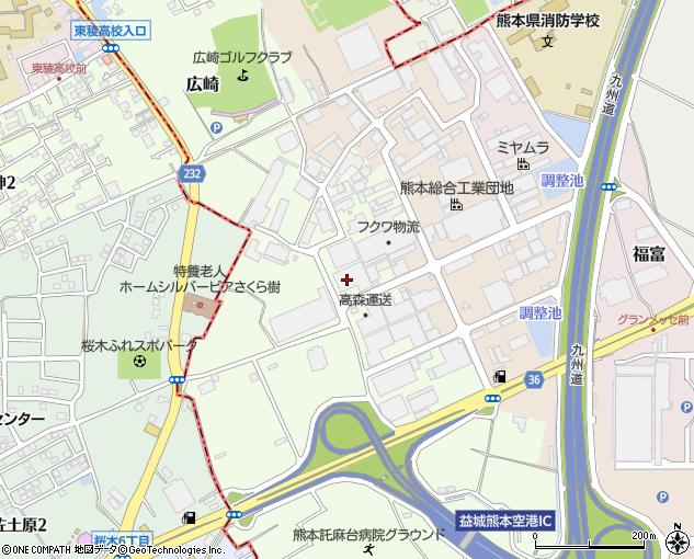 久野 熊本 センター ヤマエ 物流