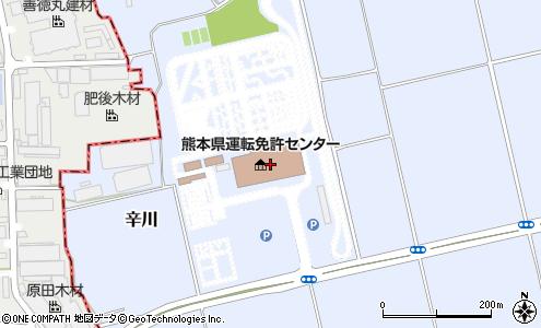免許 試験 熊本 センター