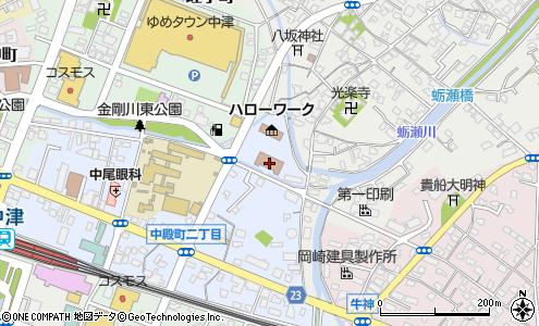 中津合同庁舎(中津市/官公庁・公的機関)の住所・地図|マピオン電話帳