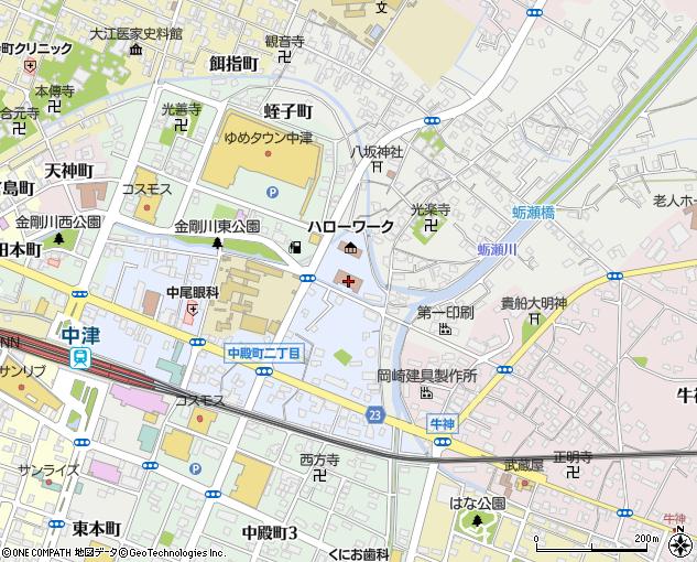 中津合同庁舎