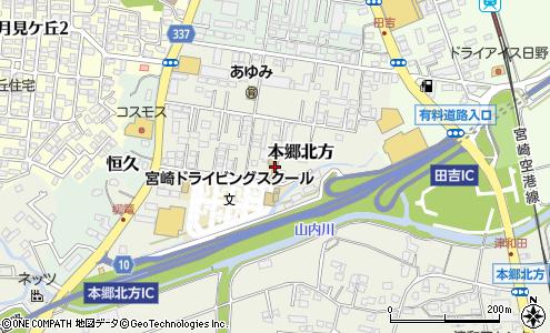 スクール 宮崎 ドライビング