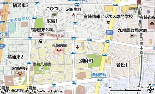 宮崎 県 市町村 職員 共済 組合