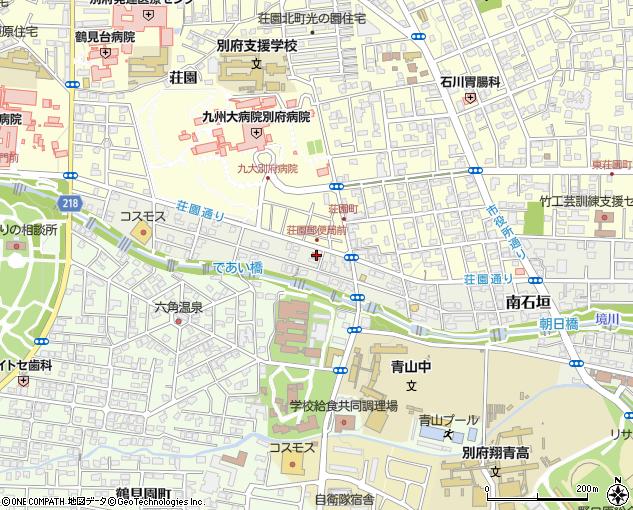 別府荘園郵便局