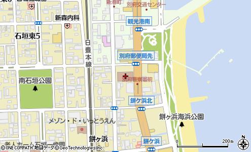 別府郵便局配達(別府市/郵便局・日本郵便)の電話番号・住所・地図 ...