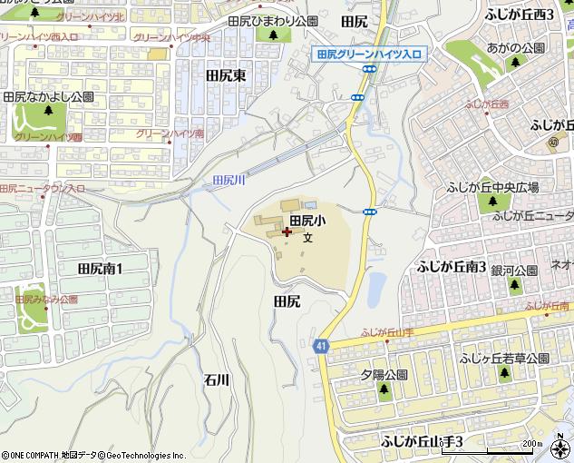 大分市立田尻小学校(大分市/小学校)の電話番号・住所・地図 ...