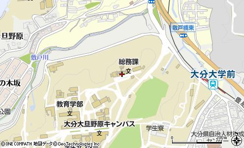 前 から 大分 駅 大学 大分 大分から大分大学前 時刻表(JR豊肥本線)